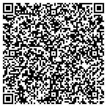 QR-код с контактной информацией организации Лифт-Электромонтаж, ООО