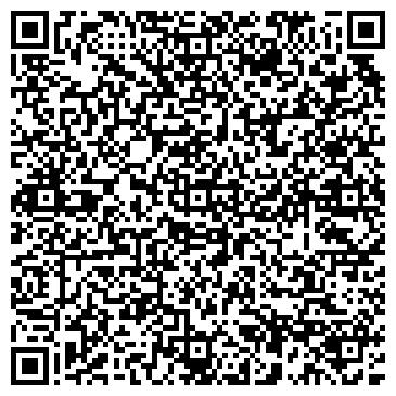 QR-код с контактной информацией организации Универсалтехсервис, ООО