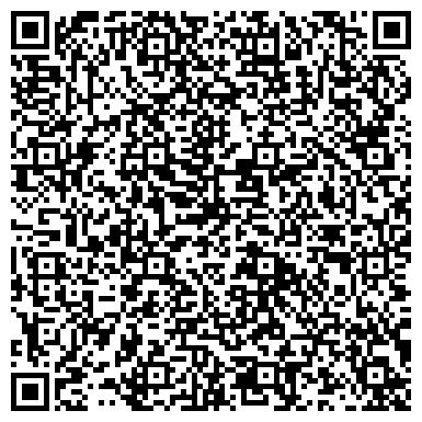 QR-код с контактной информацией организации Конструктивные Решения Плюс, ООО