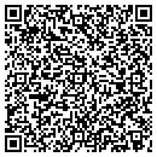 QR-код с контактной информацией организации Хамам, ТОО