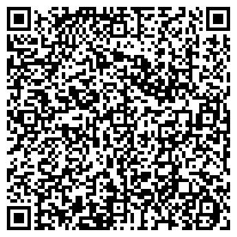 QR-код с контактной информацией организации CFTO ДорМастер, ТОО