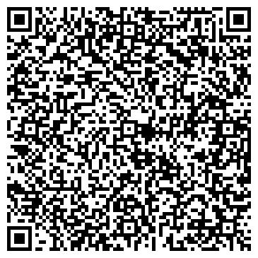 QR-код с контактной информацией организации Вежа-строительные машины, ООО