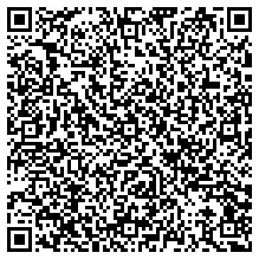 QR-код с контактной информацией организации Азия групп (Asia Group), ТОО