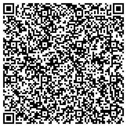 QR-код с контактной информацией организации BbdContemporary Construction (Ббд Корнтемпорари констракшен), ТОО