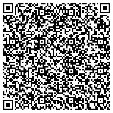 QR-код с контактной информацией организации Технокомплектмонтаж, ТОО