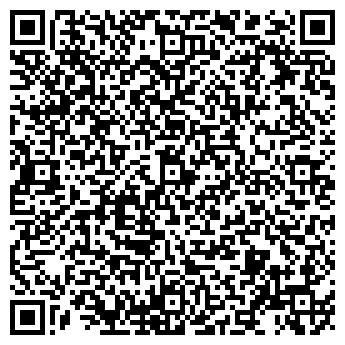 """QR-код с контактной информацией организации ООО """"ВитаИнжиниринг"""""""