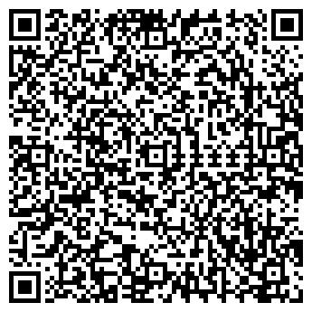 QR-код с контактной информацией организации ОДО «НТС»