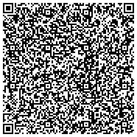 """QR-код с контактной информацией организации Филиал ТОО """"Диана-Алматы-Казахстан"""" в г. Астана: битумная черепица, водостоки, вентиляция..."""