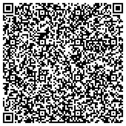 QR-код с контактной информацией организации ТОО «Выставочный Центр Китайского Электрического Оборудования и Машинной Техники»