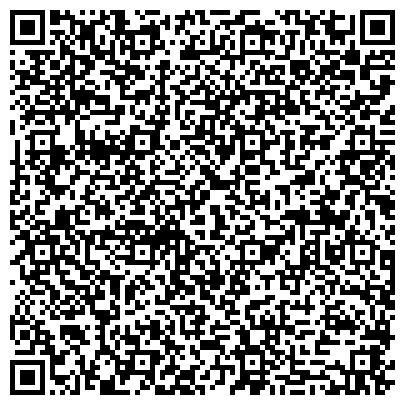 """QR-код с контактной информацией организации Общество с ограниченной ответственностью Дистрибьюторский центр """"TRILINE"""""""