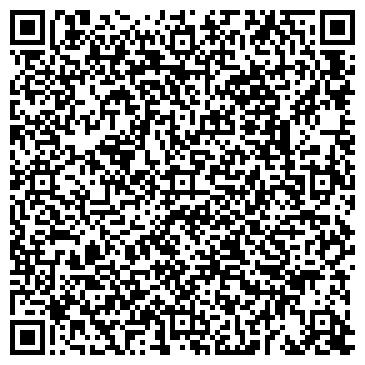 QR-код с контактной информацией организации ИП Вербовая Е. А.