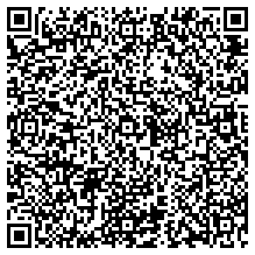 QR-код с контактной информацией организации ТЕРРИТОРИАЛЬНАЯ ГЕНЕРИРУЮЩАЯ КОМПАНИЯ № 9, ООО