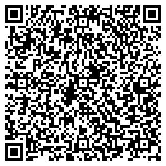 """QR-код с контактной информацией организации ООО """" Кадикас"""""""