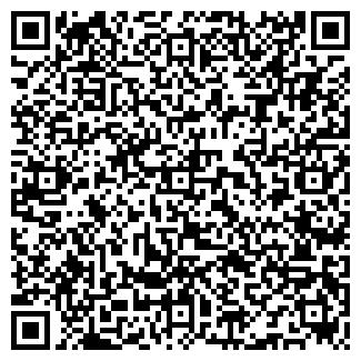 """QR-код с контактной информацией организации ООО """"Гранит"""""""