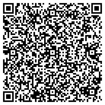 """QR-код с контактной информацией организации ТОО """"Stroy-shop"""""""