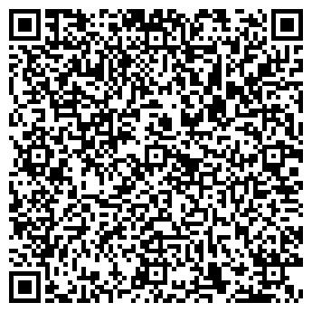 QR-код с контактной информацией организации lensmark.kz