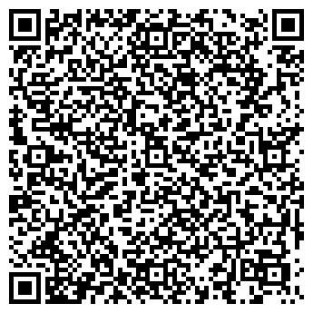"""QR-код с контактной информацией организации ТОО """"SHAANXI.KZ"""""""