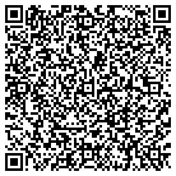 QR-код с контактной информацией организации Предприятие с иностранными инвестициями EDS LIFT