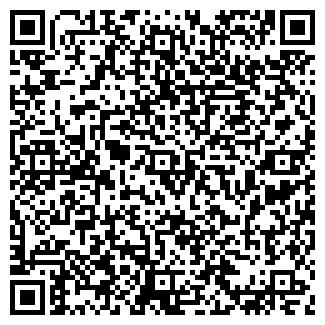 """QR-код с контактной информацией организации Общество с ограниченной ответственностью Интермаг """"Лифт"""""""