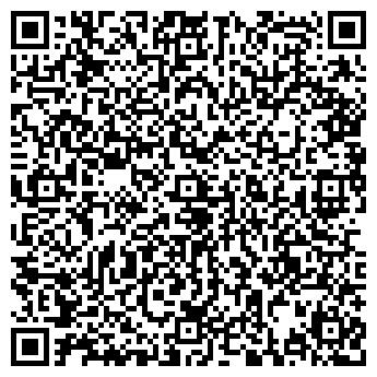 QR-код с контактной информацией организации ТЭЦ № 9