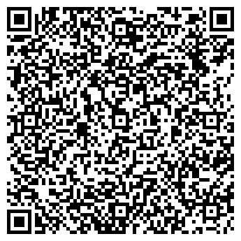 QR-код с контактной информацией организации Общество с ограниченной ответственностью Фабрика «Вариант»
