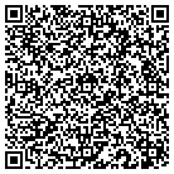 """QR-код с контактной информацией организации ТОО """"ProFinance"""""""