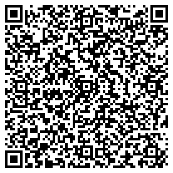 """QR-код с контактной информацией организации ТОО """"УГУР-1"""""""