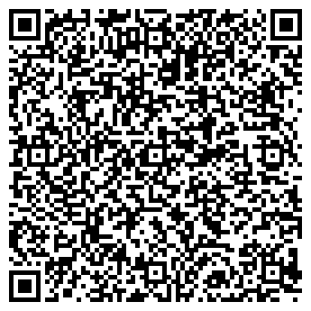 """QR-код с контактной информацией организации ТОО """"AlCanta Profit"""""""