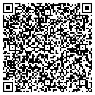 QR-код с контактной информацией организации ИП Сагадинов А.А.