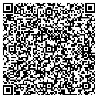 """QR-код с контактной информацией организации Субъект предпринимательской деятельности ООО """"Промагенство"""""""