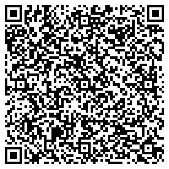 """QR-код с контактной информацией организации """"Тротуарстрой"""""""