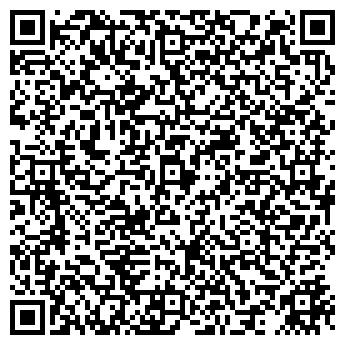 QR-код с контактной информацией организации ООО «Геопром»