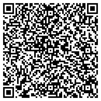 QR-код с контактной информацией организации ТЭЦ № 13