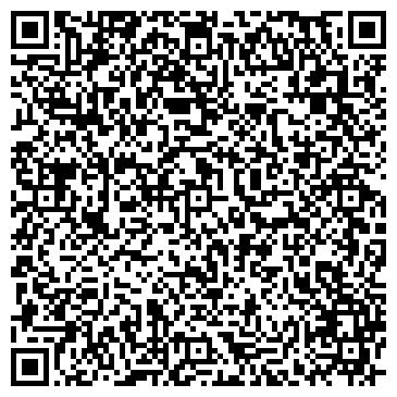 """QR-код с контактной информацией организации Общество с ограниченной ответственностью ТОВ """"РАСКОКЛІМАТ"""""""
