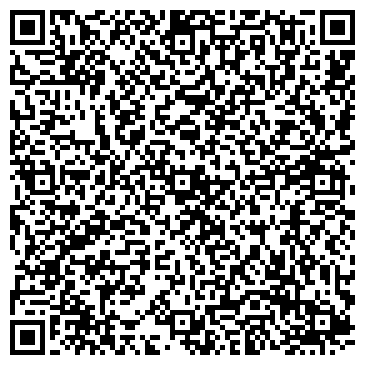 """QR-код с контактной информацией организации Агенство для влюблённых """"DariKrasivo"""""""