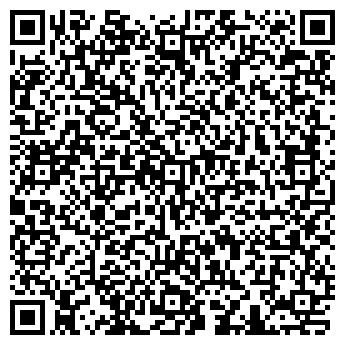 QR-код с контактной информацией организации ООО Ветпромторг