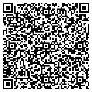 QR-код с контактной информацией организации londmax