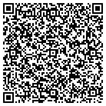 """QR-код с контактной информацией организации """"СпецтехникС"""""""