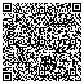 QR-код с контактной информацией организации Частное предприятие ТОО «АрАи»