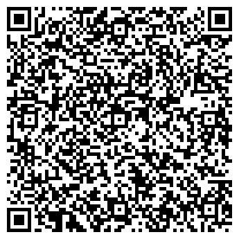 """QR-код с контактной информацией организации ТД """"АгроОпт"""""""