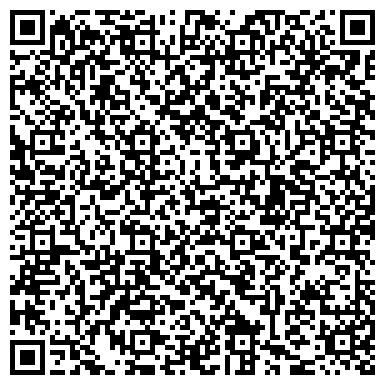 """QR-код с контактной информацией организации Салон красоты """"ЯНА"""""""