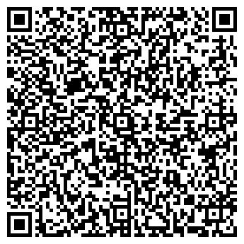 QR-код с контактной информацией организации Декагон НПООО
