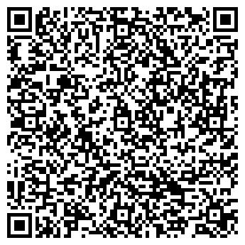 QR-код с контактной информацией организации Дианетта, ЧТУП
