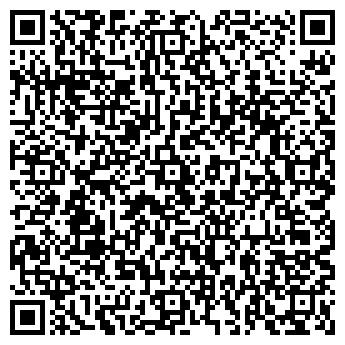 QR-код с контактной информацией организации OOO «Стандарт Ко»