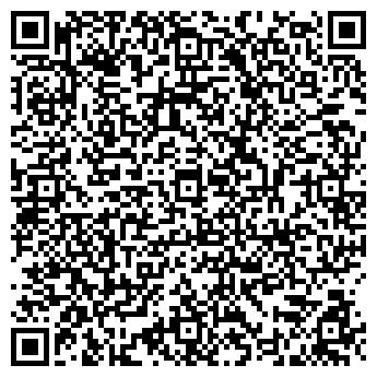 """QR-код с контактной информацией организации Частное предприятие ЧП """"Власенко"""""""