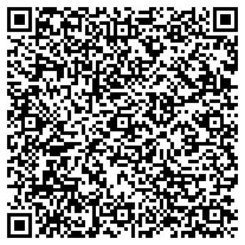 QR-код с контактной информацией организации АТТИК