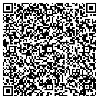QR-код с контактной информацией организации РаствороМашины