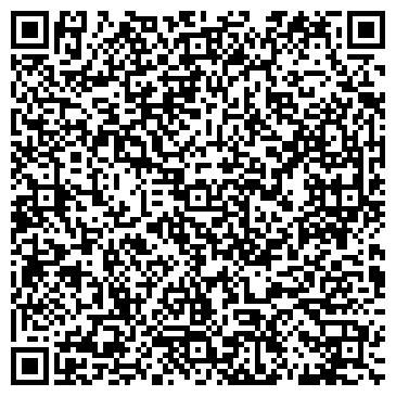 """QR-код с контактной информацией организации Общество с ограниченной ответственностью ООО «ИСК """"Конкрит Транс"""""""