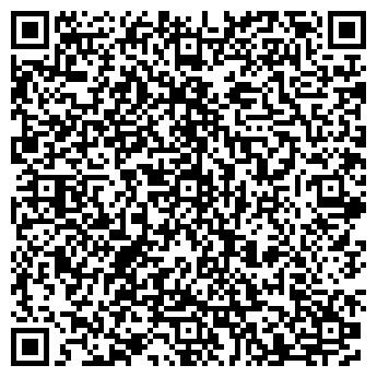QR-код с контактной информацией организации Мико галичбуд