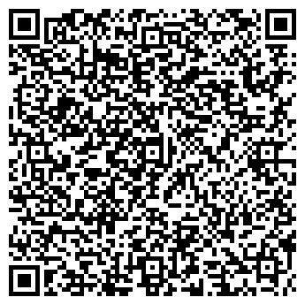 QR-код с контактной информацией организации ЧП «Фаворит плюс»